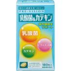 「送料無料」湧永 プレビジョン 乳酸菌&カテキン 180粒(健康食品)