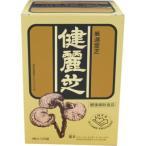 「送料無料」健麗芝(けんれいし) お徳用タイプ 4粒x120袋(キノコ食品・健康食品)