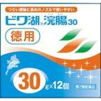 ビワ湖浣腸 30gx12入(第2類医薬品)