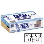 「送料無料」興和 キューピーコーワiドリンク 100mL×50本(1ケース)(医薬部外品)