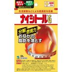 ナイシトールG 84錠(第2類医薬品)