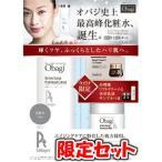 ロート オバジ(Obagi) アクティブサージ プラチナイズドローション トライアルセット(化粧水)(化粧品)