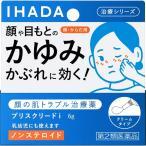 【第2類医薬品】資生堂 IHADA イハダ プリスクリードi 6g