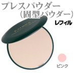 カツウラ プレスパウダーG ピンクレフィル(化粧品)