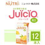 ニュートリー ジューシオ ミニ マンゴー味125ml×12本 JuiciOミニ液状濃厚流動食 栄養機能食品 ビオチン 200kcal
