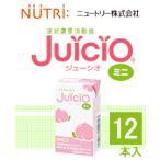 三和化学研究所ジューシオ ミニ ピーチ味125ml×12本 JuiciOミニ液状濃厚流動食 栄養機能食品 ビオチン 200kcal