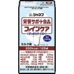 キューピー ジャネフファインケア すっきりテイストミルク風味125ml×12本濃厚流動食 200kcal