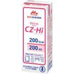 森永 クリニコ CZ-Hi シーゼットハイ1ケース30本入 20
