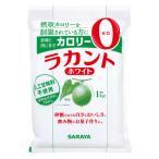 サラヤ ラカント ホワイト 1kg 低カロリー甘味料 グラニュー糖などの代替品に