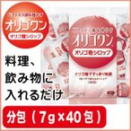 H+B オリゴワン オリゴ糖シロップ 分包 40包(7g×40包)甘さ控えめ、カロリーカット