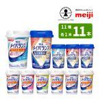 メイバランス ミニ カップ 白桃ヨーグルト味(125mL*12本入)