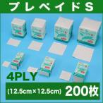 Yahoo!介護ストア げんき介ヤマト プレペイドS 12.5cm×12.5cm (200枚) 4PLY