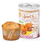 [5年保存食]みやこ ふっくらパン コーヒーナッツ 24缶 缶詰パン