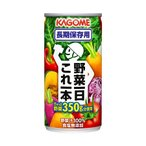 [5年保存食]カゴメ 野菜一日これ1本 5.5長期保存用 190g×30缶