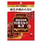 特濃ミルク8.2 あずきミルク 93g 機能性表示食品 GABA配合 UHA味覚糖