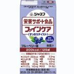 ファインケアすっきりテイスト(ブルーベリー風味)125ml×12本(濃厚流動食)