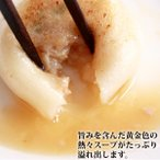 元気豚 焼き小籠包(丸餃子) 360g(30g×12個入)