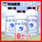 【3個セット価格】 ピーピースルーF 600g業務用パイプ洗浄剤 排水管洗浄剤 和協産業