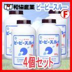 【4個セット価格】 ピーピースルーF 600g業務用パイプ洗浄剤 排水管洗浄剤 和協産業