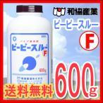 ピーピースルーF(600g) 業務用排水管洗浄剤 パイプ洗浄剤和協産業