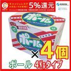 洗濯洗剤 ポール4kg×4個まとめ購入価格 (野球洗剤) 泥汚れ・油汚れ専門ユニフォーム【送料無料】