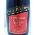 ルイ・ピカメロ ブルゴーニュ ルージュ 750ml Louis Picamelot Bourgogne Mousseux 赤 ヴァンムスー 泡