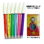 【B芯】キラキラ・ミニロケットペンシル 1本に8芯×6本入り 長さ108ミリ