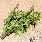 枝付き枝豆 1房 佐賀七山・福岡糸島の新鮮野菜