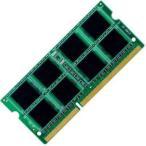 【良品中古 ノート用】 DDR3 PC3-8500(1066MHz) 2GB メーカー問わず