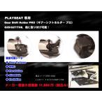 ギアシフトホルダー PRO G25/G27/TH8/FANATEC [SIPS-0020]