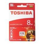 【新品】 8GB TOSHIBA EXCERIA microSDHC CLASS10 UHS-1 [THN-M301R0080A4] R=48MB/s W=20MB/s SDアダプタ無し 海外パッケージ