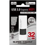 【新品】 32GB Super Talent US3.0メモリ [ST3U32NST1] 格納型キャップレス