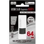 64GB Super Talent US3.0メモリ [ST3U64NST1] 格納型キャップレス