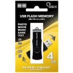 【新品】 4GB Super Talent USB2.0メモリ [STU4RMP] 回転式