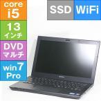 【良品中古パソコン・ノート】 SONY 13.3型 VAIO S 13P [SVS13A3AJB] (Core i5 3340M 2.7GHz/ 4GB/ SSD RAID 128GB/ Windows7Pro)
