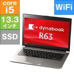 【新品】 東芝 dynabook R63 P [PR63PEAD647AD81] (Corei5-5200U 2.2GHz/ メモリ4GB/ SSD 128GB/ Win7pro DtoDリカバリ)