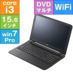【新品】 NEC 15.6型 VersaPro タイプVF [PC-VK20LFWD4SZN] (Corei3-5005U 2.0GHz/ 2GB/ 500GB/ DVDマルチ/ Win7Pro32bit(10ProDG))
