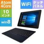 【リファビッシュ】 asus 10.1型 TransBook T100Chi [T100CHI-3775S] (Atom Z3775 1.46GHz/ メモリ2GB/ SSD 64GB/ Win8.1)