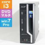【良品中古パソコン・デスクトップ】 acer Veriton X490 [VTX490-B51] (Corei3-550 3.2GHz/ 4GB/ 320GB/ DVDマルチ/ Windows7 Pro)