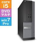 【アウトレット】 DELL Optiplex 3020 SFF (Core i5-4590 3.3GHz/ メモリ4GB/ HDD500GB/ DVDスーパーマルチ/  7Pro32bit(10ProDG))