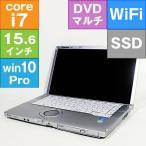 【良品中古パソコン・ノート】Panasonic 15.6型 Let'sNote B11 [CF-B11QW6CS] (Core i7-3635QM 2.40GHz/メモリ8GB/SSD240GB/DVDスーパーマルチ/Wifi/10Pro64bit)