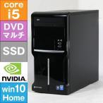 【良品中古パソコン・デスクトップ】マウスコンピュータ  [MPro-i475GX-WS] (Core i5-4670 3.4GHz/メモリ16GB/SSD256GB/DVD-Sマルチ/Quadro K600/10Home64bit)