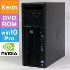 ��������ťѥ����ǥ����ȥåס�HP Z420 Workstation [LJ449AV] (Xeon E5-1620v2 3.7GHz/ ����8GB/ 2.0TB(1.0TB��2)/ Quadro K2000/ DVD-ROM/ 10Pro64bit)