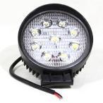 27W LEDワークライト 作業灯 [ZYD-300]