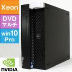 ��������ťѥ����ǥ����ȥåס�Dell Precision T3600 (Xeon E5-1620 3.6GHz/ ����32GB/ HDD1TB(RAID 0)/ DVD�����ѡ��ޥ��/ Quadro 4000/ 10Pro64bit)