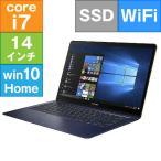 【リファビッシュ】ASUS 14型 ZenBook 3 Deluxe UX3490UAR [UX3490UAR-85501TB] (Core i7-8550U 1.8GHz/ メモリ16GB/ SSD1TB/ Wifi(ac),BT/ 10Home)