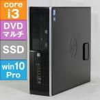 【良品中古パソコン・デスクトップ】HP Compaq 6300 SFF [F0S62PA#ABJ] (Core i3-3240 3.4GHz/ メモリ8GB/ SSD240GB+HDD500GB/ DVDスーパーマルチ/ 10Pro64bit)