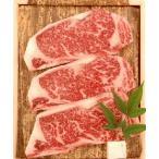 【送料無料】国内産サーロインステーキ約200g3枚入