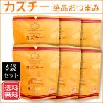 カズチー かずのことチーズのおつまみ 井原水産(6袋セット)