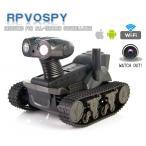 ROVOSPY LT-728 ブラック WiFi ロボット 戦車 タンク ラジコン 監視カメラ iPad/iPhone/Android対応 高性能IPカメラ搭載